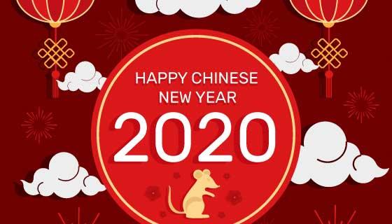 扁平设计2020春节快乐矢量素材(AI/EPS)