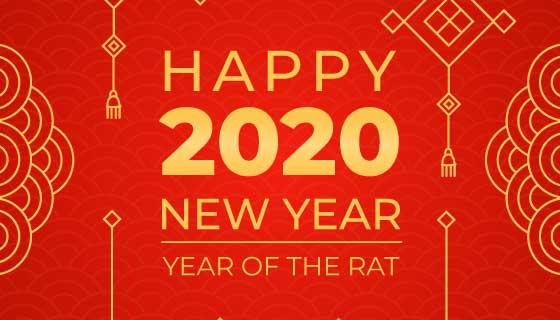 红色金色设计2020新年快乐矢量素材(AI/EPS)