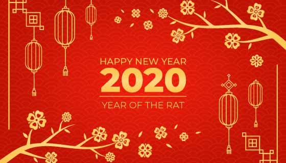 红色金色设计2020新年快乐矢量素材(AI/EPS/PNG)