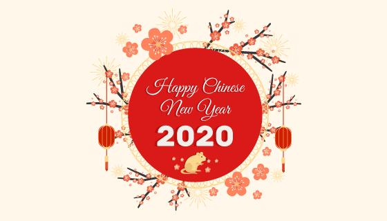 灯笼花环设计2020春节快乐矢量素材(AI/EPS/PNG)