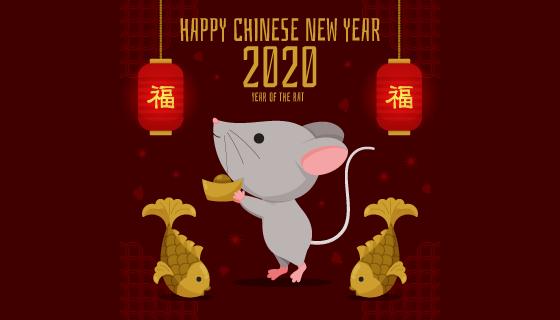 手持元宝的老鼠2020春节快乐矢量素材(AI/EPS/PNG)