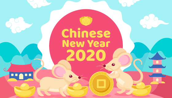 老鼠和元宝2020春节快乐矢量素材(AI/EPS)