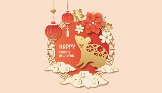 剪纸风格鼠年春节快乐矢量素材(AI/EPS/PNG)