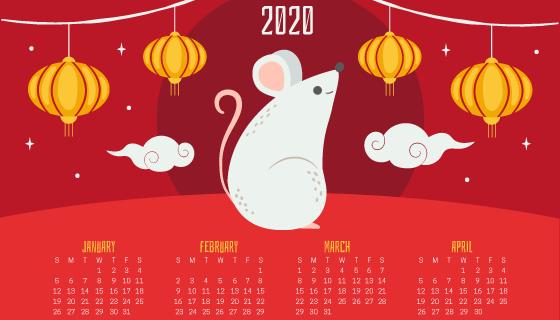 可爱小白鼠2020年日历矢量素材(AI/EPS)