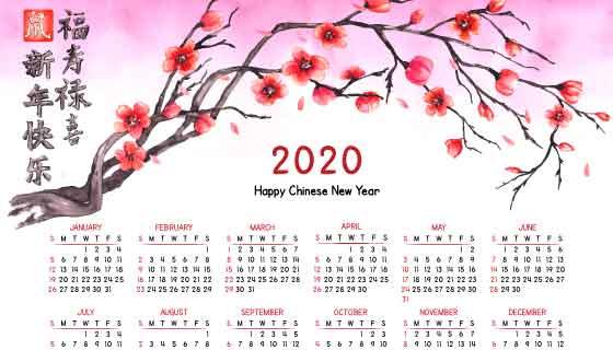 水彩梅花2020年日历矢量素材(AI/EPS)