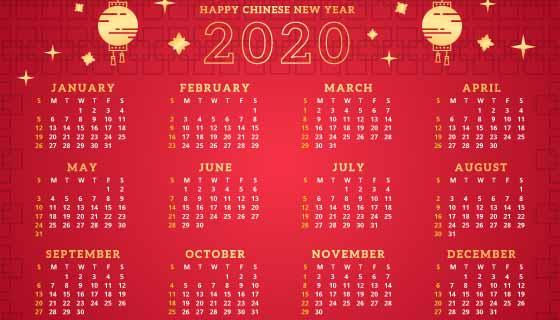 红色金色2020年日历矢量素材(AI/EPS)