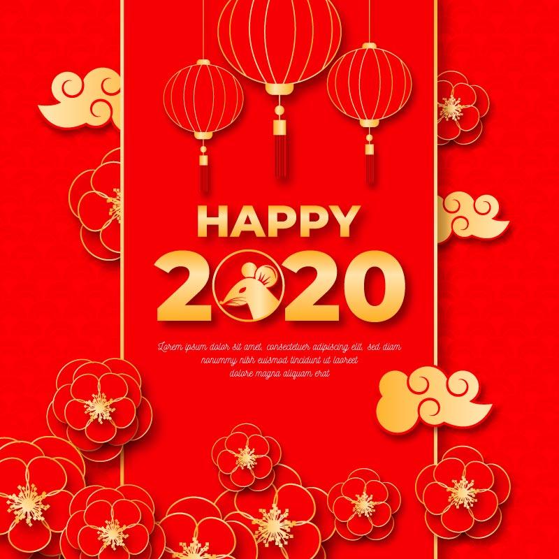 红色喜庆2020春节快乐矢量素材(AI/EPS)