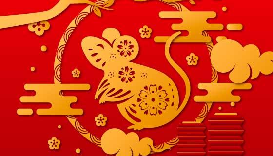 金色老鼠剪纸2020春节快乐矢量素材(AI/EPS)