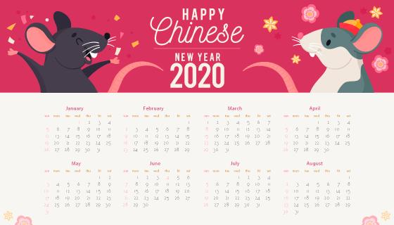 扁平可爱老鼠设计2020年日历矢量素材(AI/EPS)