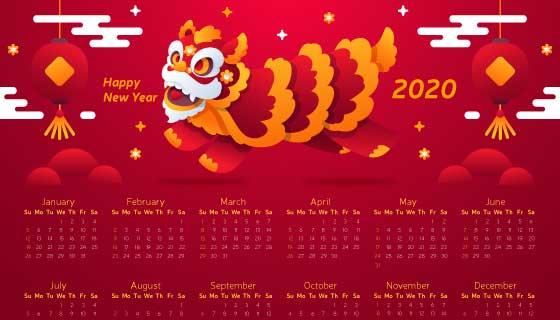 喜庆舞狮2020年日历矢量素材(AI/EPS)