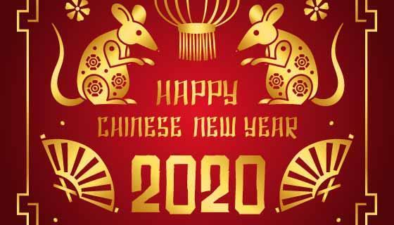 金色老鼠2020春节快乐矢量素材(AI/EPS/PNG)