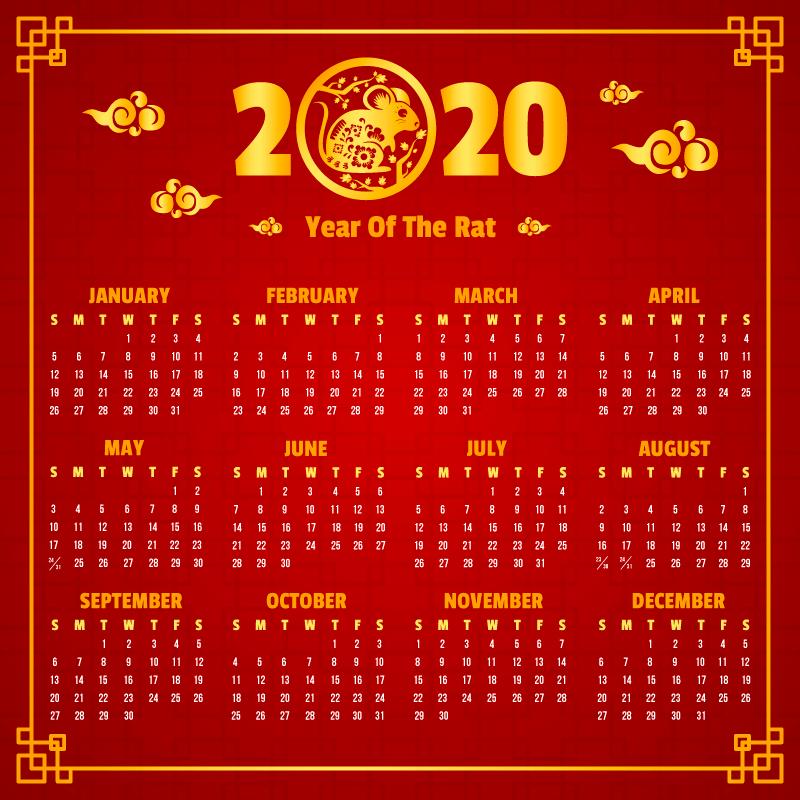 红色金色设计2020年日历矢量素材(AI/EPS)