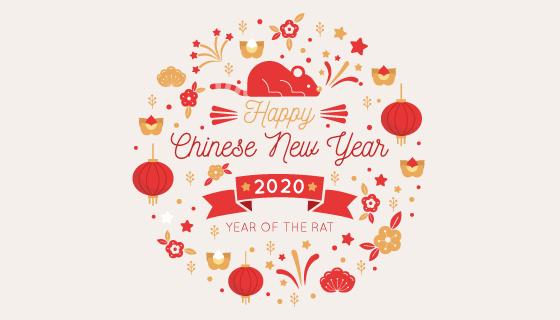 各种新年元素设计的2020春节快乐矢量素材(AI/EPS/PNG)