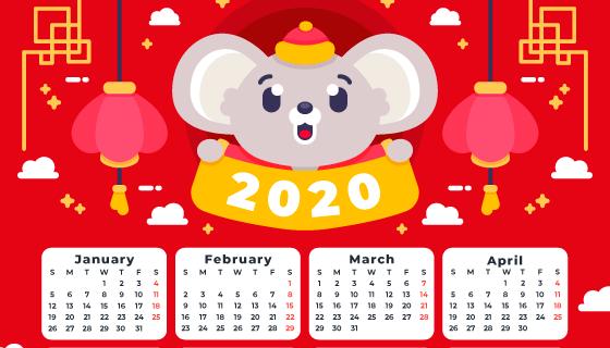 扁平可爱老鼠2020年日历矢量素材(AI/EPS)