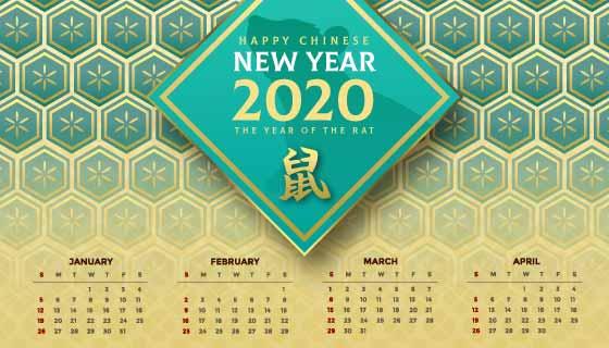金色设计2020年日历矢量素材(AI/EPS)