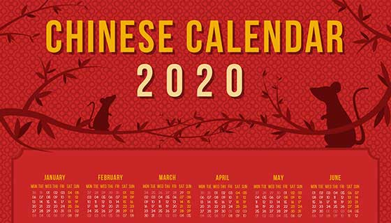 红色设计2020年日历矢量素材(AI/EPS)