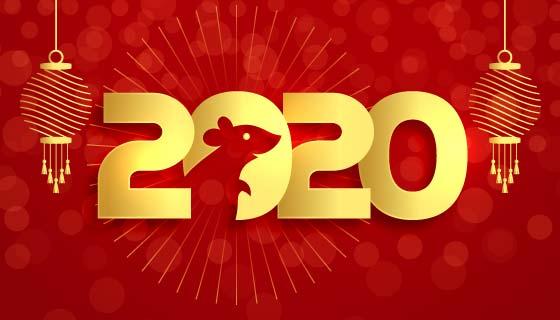 金色老鼠2020新年快乐矢量素材(EPS)