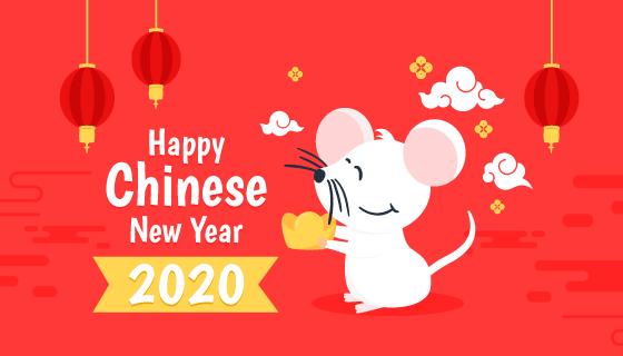 捧元宝的小白鼠2020春节快乐矢量素材(AI/EPS)