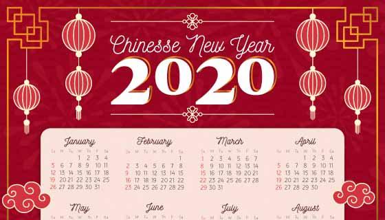 扁平灯笼2020年日历矢量素材(AI/EPS)