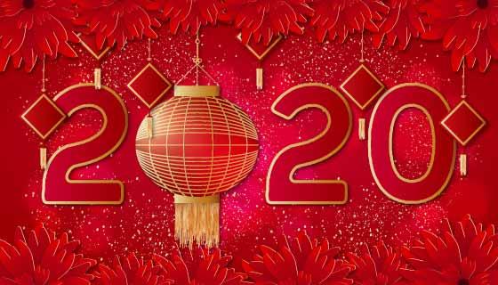 红色喜庆2020新年快乐矢量素材(EPS)