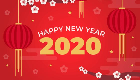 扁平风格灯笼梅花2020春节快乐矢量素材(AI/EPS)