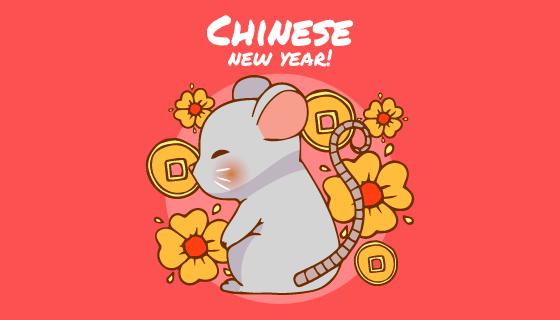 手绘可爱老鼠2020春节快乐矢量素材(AI/EPS)