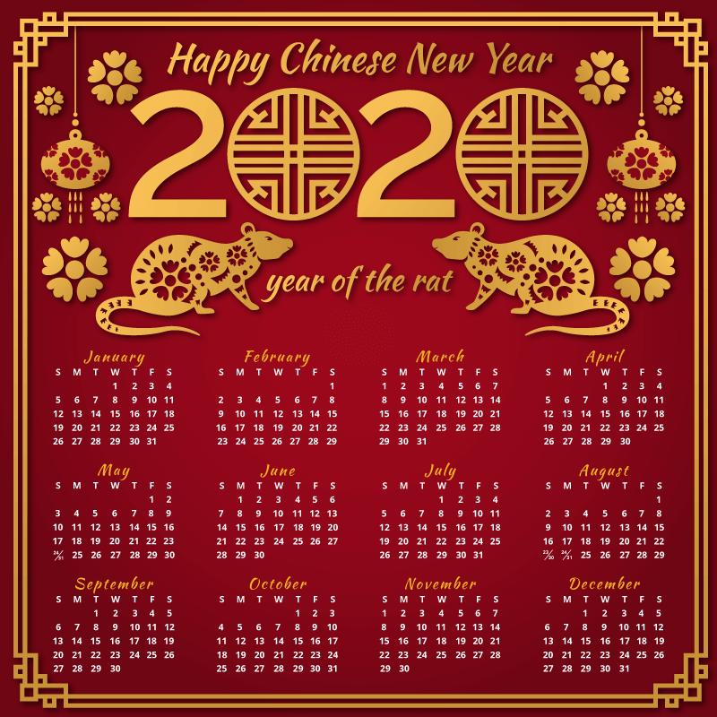 金色老鼠2020年日历矢量素材(AI/EPS)