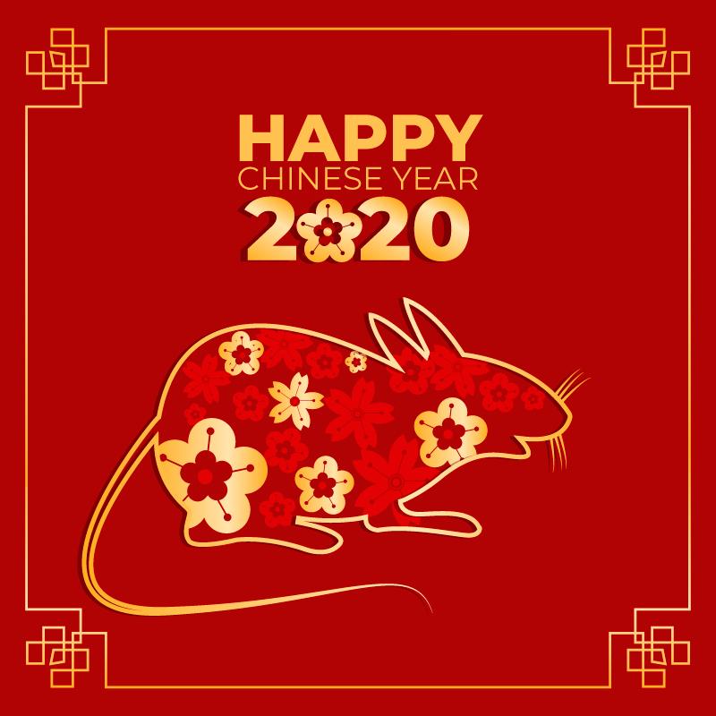 花朵设计的老鼠2020春节快乐矢量素材(AI/EPS/免扣PNG)