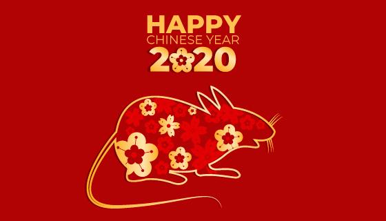 花朵设计的老鼠2020春节快乐矢量素材(AI/EPS/PNG)