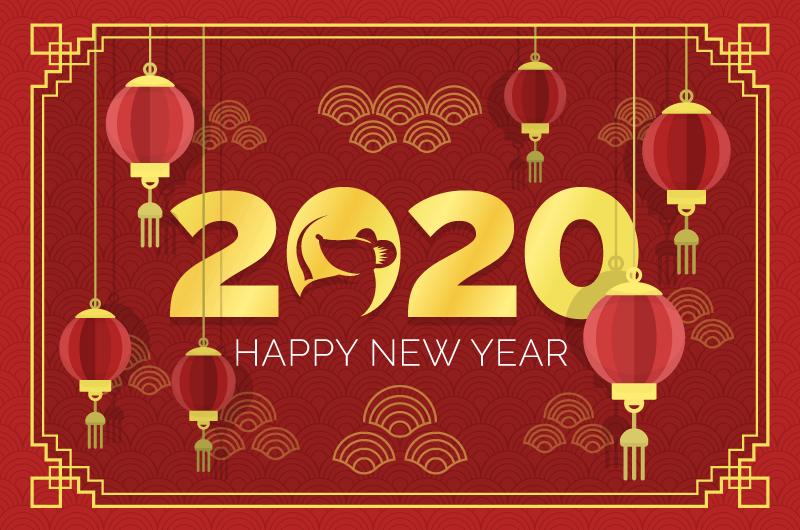 扁平灯笼2020新年快乐矢量素材(AI/EPS)