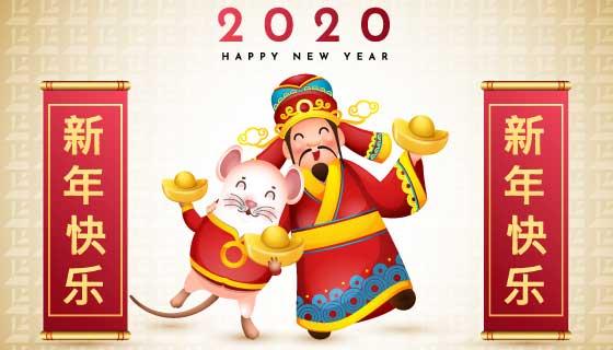 开心的财神爷和老鼠2020新年快乐矢量素材(EPS)
