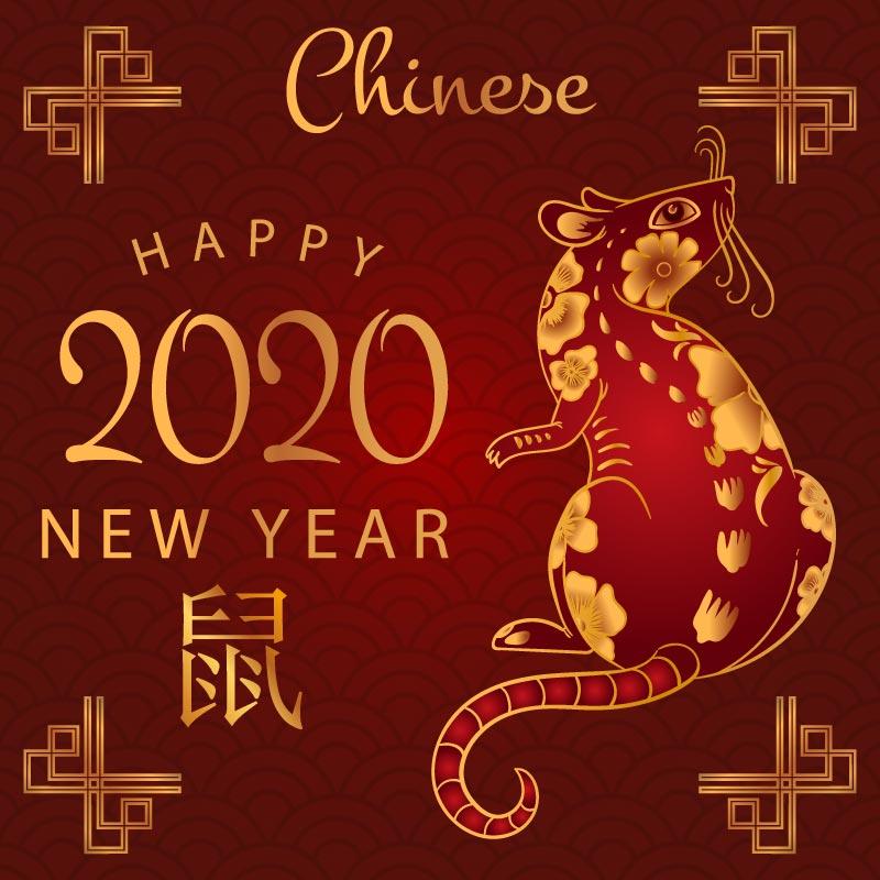 金色老鼠2020春节快乐矢量素材(EPS)
