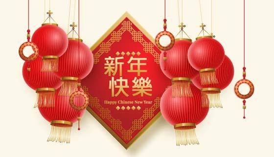 红色灯笼和中国结新年快乐矢量素材(EPS)