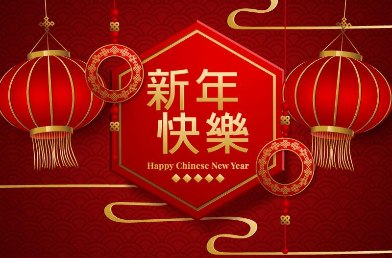 灯笼中国结设计新年快乐/春节快乐矢量素材(EPS)