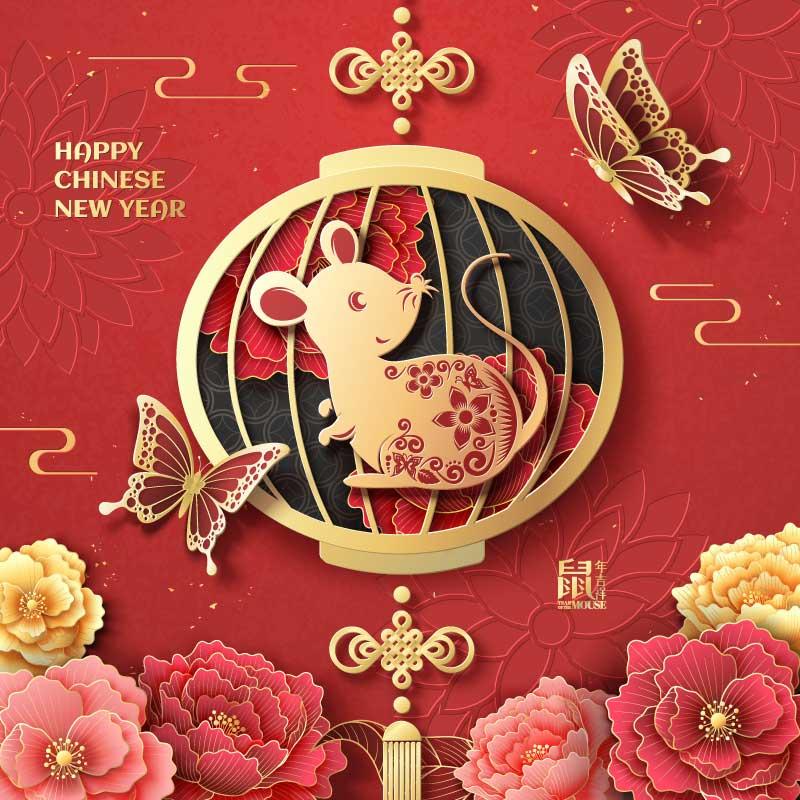 中国风鼠年吉祥春节快乐/新年快乐矢量素材(AI)