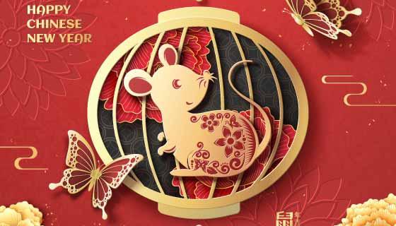 中国风鼠年吉祥春节快乐矢量素材(AI)