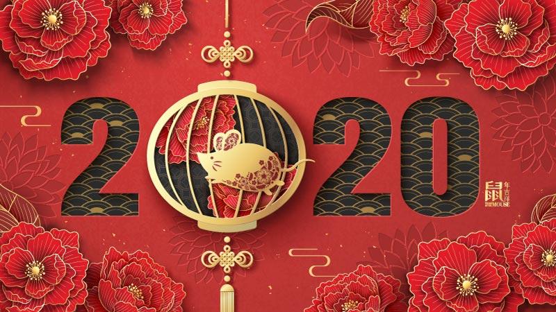 中国风金色老鼠2020鼠年吉祥矢量素材(AI)