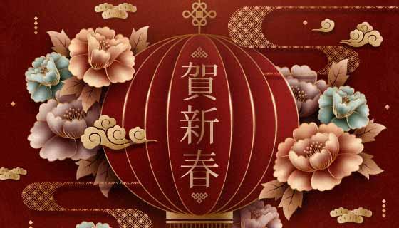 中国风贺新春春节快乐矢量素材(AI)