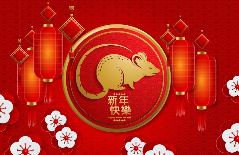 老鼠灯笼新年快乐矢量素材(EPS)