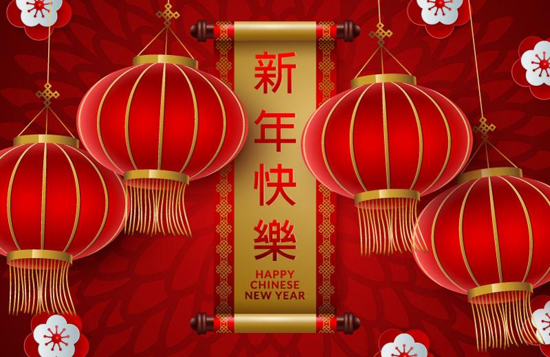 红色灯笼新年快乐矢量素材(EPS)