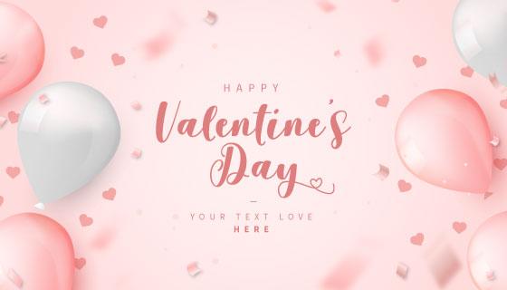 粉色白色气球情人节背景矢量素材(EPS)