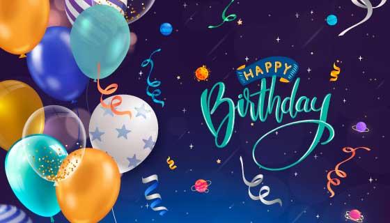 逼真漂亮气球生日快乐矢量素材(AI/EPS)