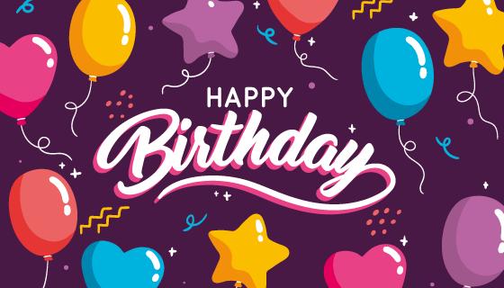 手绘气球生日快乐背景矢量素材(AI/EPS)