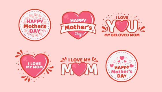 可爱的母亲节标签矢量素材(AI/EPS/PNG)