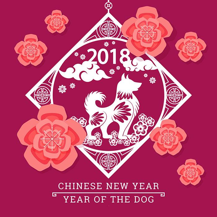 粉红色2018狗年设计矢量素材(EPS/AI)