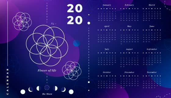 紫色抽象设计2020年日历矢量素材(AI/EPS)