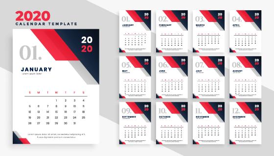 简约设计2020年日历矢量素材(EPS)