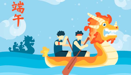 龙舟比赛端午节背景/壁纸矢量素材(AI/EPS)