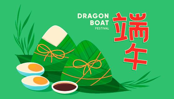 逼真美味的端午节粽子矢量素材(AI/EPS/PNG)