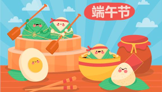 美味可爱的端午节粽子矢量素材(AI/EPS)